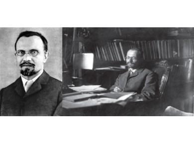 До року Агатангела Кримського на Черкащині
