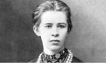 До 150-річчя  від дня народження Лесі Українки